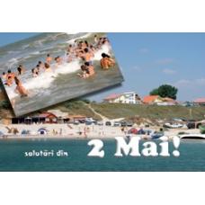 Carte postala XS 177 - 2 MAI