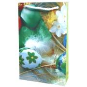 Punga de cadou Paste PS 227